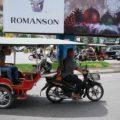 プノンペンの街の移動の強い味方、トゥクトゥクの乗り方と料金について