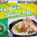 インスタント麺食べ比べ(6)お~旨い! ポークフーティウ