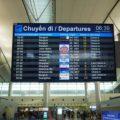 ホーチミン空港出国手続の方法!帰国する際の空港での流れ