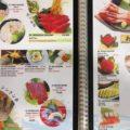 寿司、おつまみ、日本食!レタントンの和食店すしコのメニューを徹底紹介