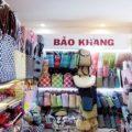 プラカゴバッグ土産なら便利なお店、ラッキープラザのBAO KHONG