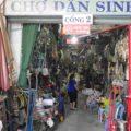 ヤンシン市場は軍物好き男子御用達!ベトナムミリタリー土産の宝庫