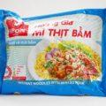 インスタント麺食べ比べ(27)日本のラーメン!?中華麺Hoang Gia Mi THIT BAM
