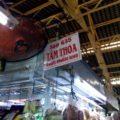 タンディン市場でドライフルーツを買うならTAM THOA(635)がオススメ
