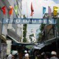 ぶらり散策したいチョロンのバウセン市場はベトナムローカル雰囲気満点