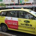 実際に乗車!ダナンでぼったくりにあわない安心タクシー利用法