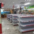 ホーチミンのど定番お土産スーパー、サトラマートタックススーパーが閉店か!?